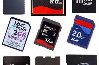 Cele mai bune carduri de memorie pentru telefon sau aparatul foto